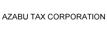 AZABU TAX CORPORATION